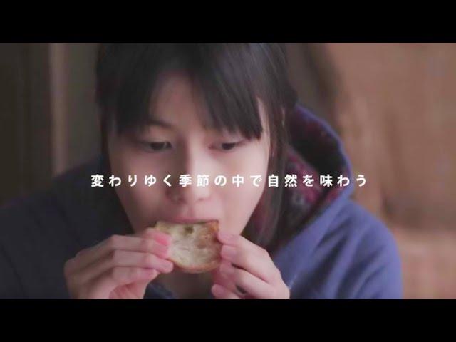 映画『リトル・フォレスト 夏編・秋編』予告編