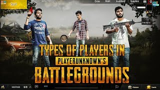 Types of Players In PUBG || Chill Maama