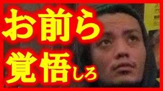 田中聖さんクズすぎて笑えない理由… あの~↓のリンクをクリックしてチャ...