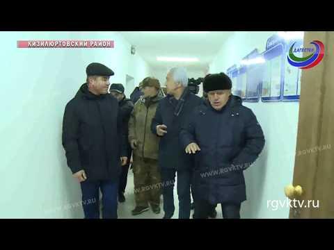 Глава Дагестана выехал в село Мацеевка Кизилюртовского района