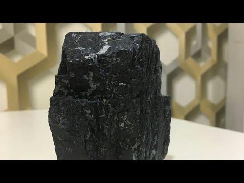 black-tourmaline- -dr.anita-agrawal- -  energies1  