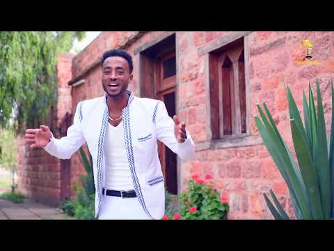 """Maico Records- New Eritrean Traditional song """"መጺኻለይ'ዶ"""" By Melake Abrham 