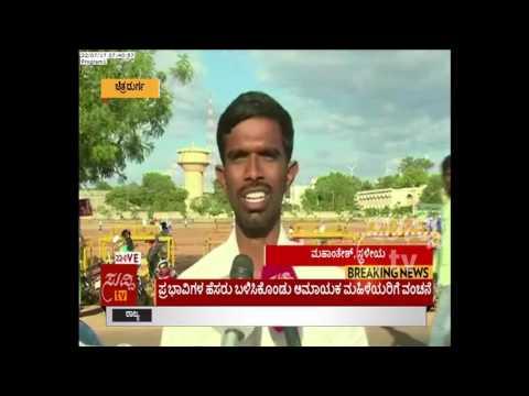Chitradurga : Damaged Roads Public Suffering To Travel | ಸುದ್ದಿ ಟಿವಿ