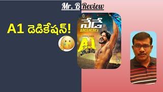 A1 Express Review | Sundeep Kishan New Telugu Movie Rating | Lavanya Tripathi | Mr. B