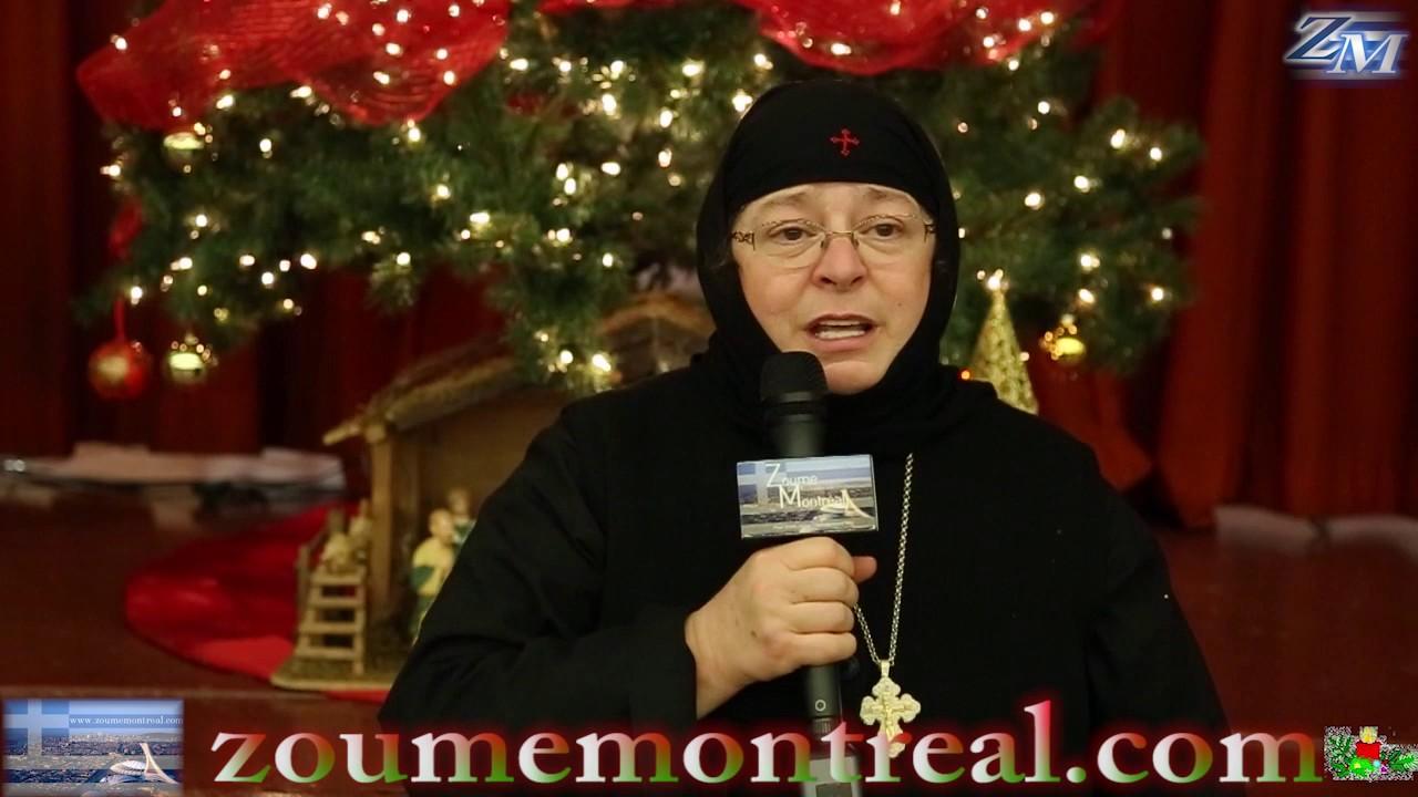 Η ηγουμένη του Μοναστηριού της Παναγίας της Παρηγορήτισσας ...