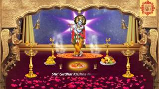 """Aarti Kunj Bihari Ki"" - Beautiful Lord Shri Krishna Prayer -Aarti With Lyrics"