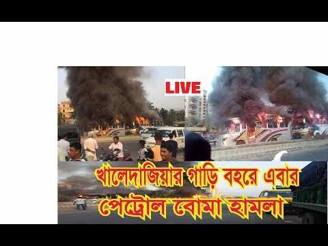 Attack on Khaleda Zia's motorcade | Lawsuit filed against 30 unidentified people