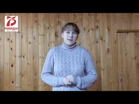 К 75 летию Победы! Класс Хазановой А.П. и Мужской хор МИФИ