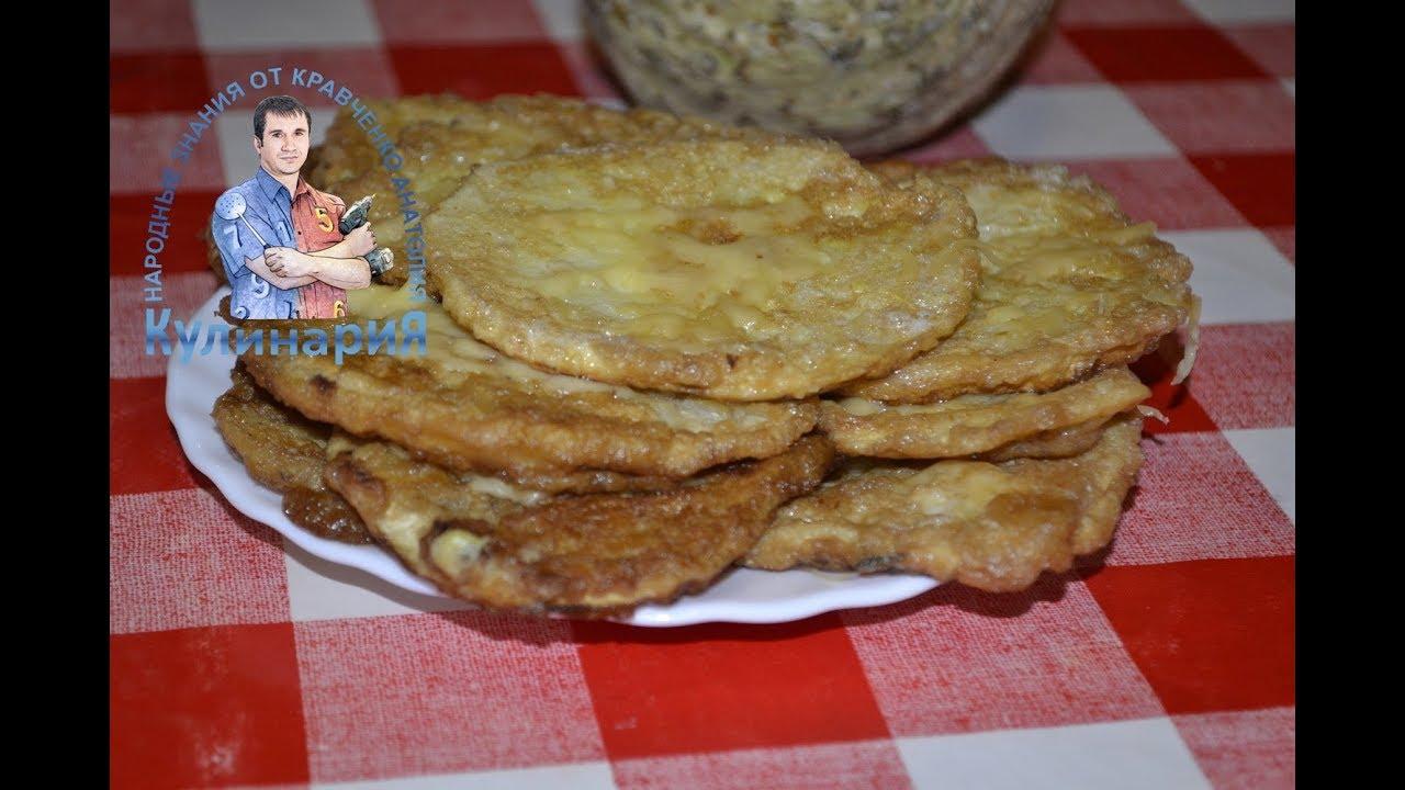 Что можно сделать из корня сельдерея | сельдерей для похудения рецепты
