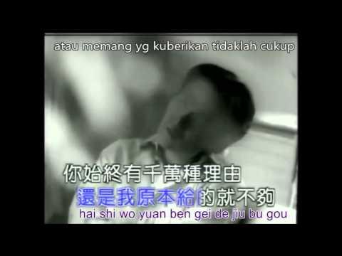 kuo huo (lirik dan terjemahan)