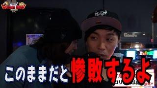 パチスロ【Dream Duel】 Battle10 飄vsくり 中編 出演者2名によるガチ立...