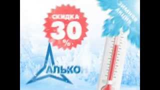 видео День Города  в Барнауле с компанией БФК