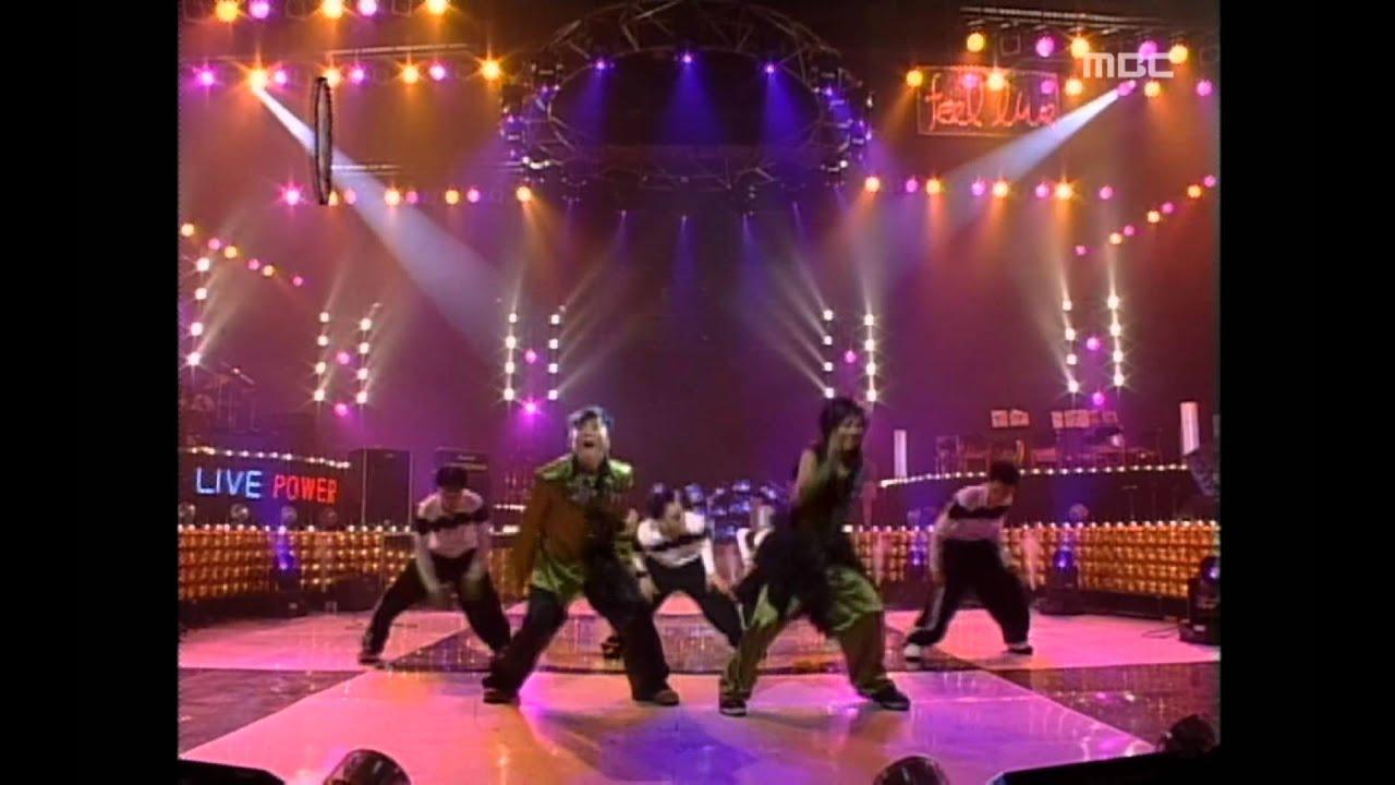 Mountain - Tango Tango, 마운틴 - 탱고탱고, MBC Top Music 19970215