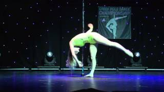 Bendy Kate - Showcase - Greek Pole Dance Championship 2015 by RAD Polewear