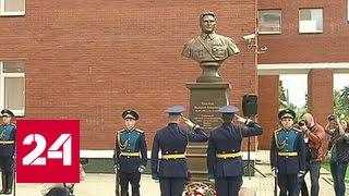 80 лет подвигу: в Подмосковье открыли памятник Чкалову