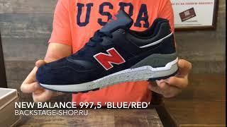 New Balance 997,5 Blue Red