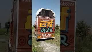 Harsh Gujjar Dhoom Kheda Greater Noida Dadri