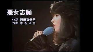 『TOKYOふられ小町』のB面や、『ストレンジ・パラダイス』 『オール・...