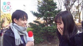お互いに振り回されるカップルが微笑ましすぎた thumbnail