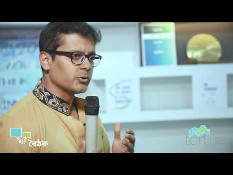 Boithok with Lutfey Siddiqi: Dialogue on Constructive Conflict