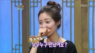 The Guru Show, Sung Yu-ri #04, 성유리 20091014