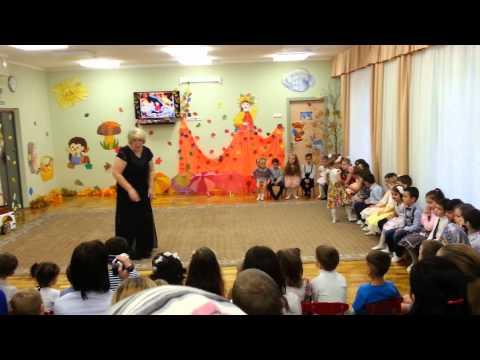 детский сад 14 одинцово