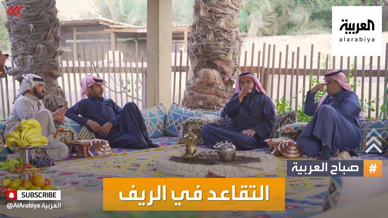 صباح العربية | في رحاب بساتين شعاب السعودية  - نشر قبل 3 ساعة