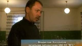 видео Инженерно-геологическое исследование: назначение и особенности