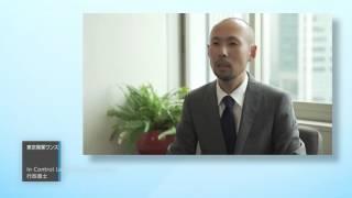 東京で起業をお考えの方へ~東京開業ワンストップセンターのご案内~