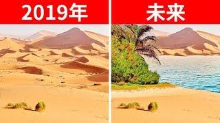 サハラ砂漠が海になる日
