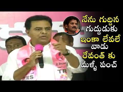 KTR Counter On Revanth Reddy At Sanath Nagar Constituency TRS Party Cadre Meeting | TRS Party | PQ