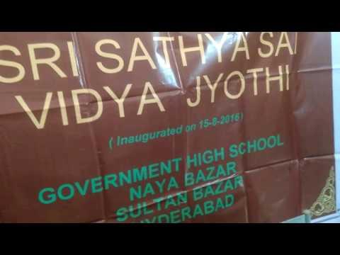 SRI SATHYA SAI BAL VIKAS - VIDYA JYOTHI -...