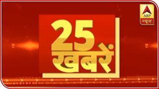 Watch Top 25 News Of The Day In Fatafat Bulletin | ABP News
