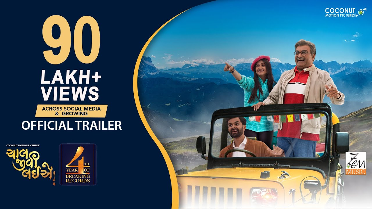 Chaal Jeevi Laiye Movie (2019) | Reviews, Cast & Release Date in