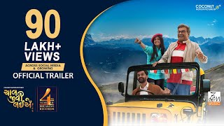 Chaal Jeevi Laiye | Official Trailer | Siddharth Randeria | Yash Soni | Aarohi | In Cinemas Now