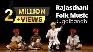 Rajasthani Jugalbandhi ( Musical Ensemble) | Rajasthani Folk Music