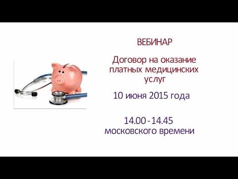 Видео Договор на оказание услуг по ремонту