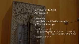 """Polyphon 24 1/2"""" Disc No.4218 Il trovatore, Anvil chorus & Stride la vamp"""