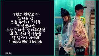 [가사] HEIZE (헤이즈) - And July (Feat. DEAN, DJ Friz)
