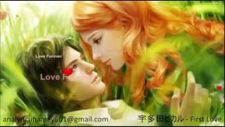 宇多田ヒカル Utada Hikaru - First Love Lyrics [Instrumental]