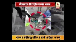 Gangster Dilpreet Singh who shot Punjabi singer Parmish Verma arrested inChandigarh