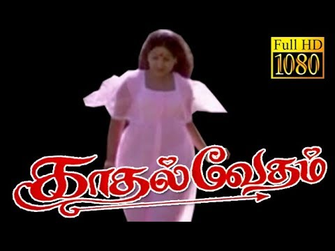 Tamil Romantic Movie |Jaya Bharathi, Soman | Kadhal Vedham