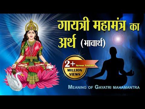 Video - 🌿🌿🌿🌿🌿🌿🌿🌿🌿🌿🌿🌿🌿🌿🌿                           नौ रात्रि  माँ दुर्गा के साथ, गायत्री माँ की उपासना                   🥀🥀🥀🥀🥀🥀🥀🥀🙏🙏🥀🥀🥀🥀🥀                  इस मंत्र की महिमा स्व मेव सिद्ध है                   💕💕💕💕💕                  मन मै बसा लो.                   💖💖💖💖                  फिर देखो  मंत्र का प्रभात प्रभाव                   💖💚💖💚प्रभावित ही प्रफुल्लित होगा मानवीय जीवन                   https://youtu.be/y1PuGN4ccM0