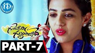 Gunde Jaari Gallanthayyinde Movie Part 7 - Nitin, Nithya Menen, Isha Talwar | Vijay Kumar Konda