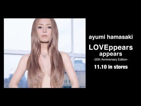浜崎あゆみ「LOVEppears / appears -20th Anniversary Edition-」ダイジェスト