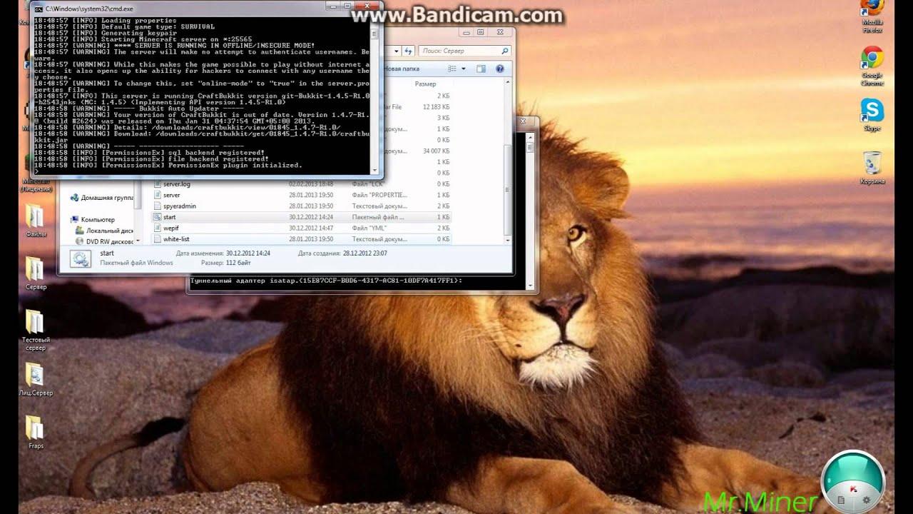 Узнать ip сервера в minecraft