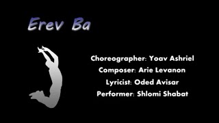 Erev Ba - IFD Israeli folk dancing for beginners