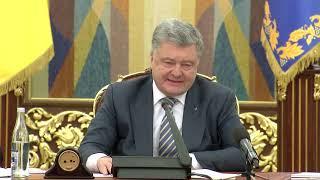 Порошенко вимагає від керівництва Росії негайного звільнення українських моряків та кораблів
