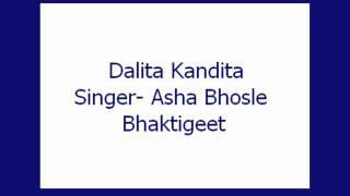 Dalita Kandita- Asha (Bhakti Geet)