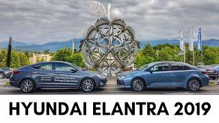 2019 Почему Хендай Элантра лучше, чем Тойота Королла?